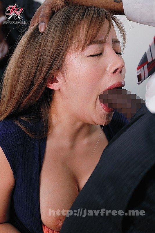 [HD][DASD-698] 夫の上司に魅せられた人妻。激しくピストンする黒光したペニス。人妻黒人ntr 永井マリア