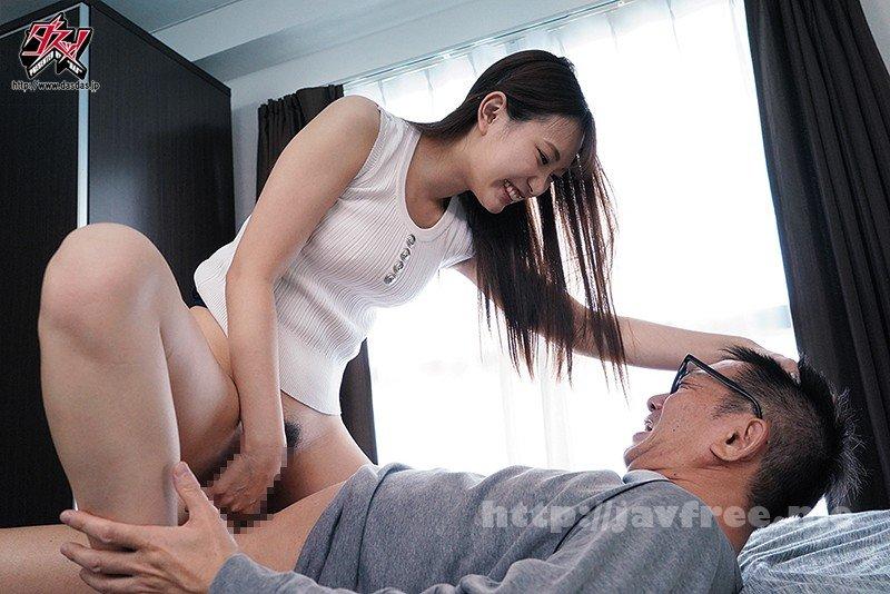 [HD][DASD-824] 憑依おじさんin美谷朱里 色白スレンダー娘を乗っ取り、代わりに彼氏と情交。 - image DASD-824-3 on https://javfree.me