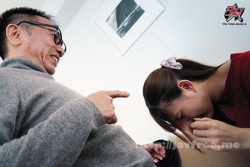 [HD][DASD-824] 憑依おじさんin美谷朱里 色白スレンダー娘を乗っ取り、代わりに彼氏と情交。 - image DASD-824-8 on https://javfree.me