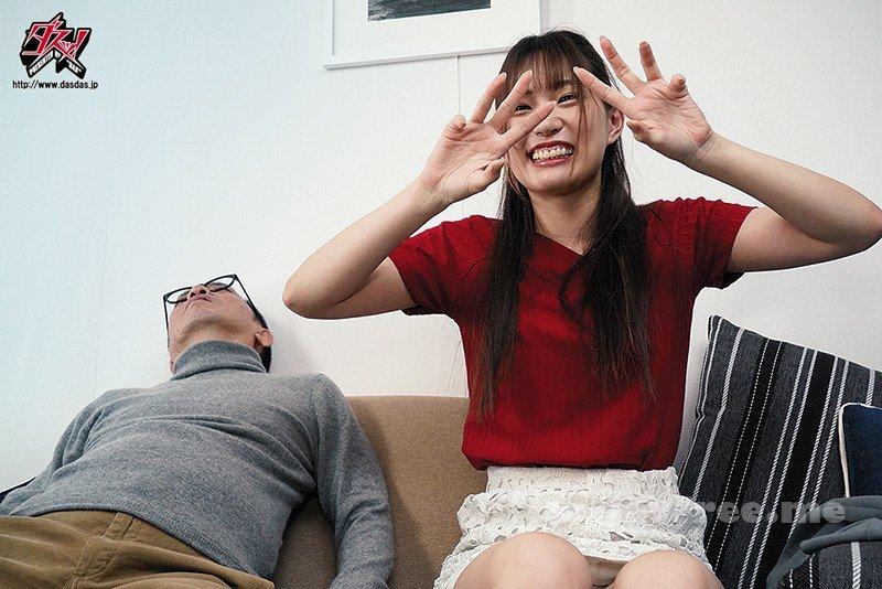 [HD][DASD-824] 憑依おじさんin美谷朱里 色白スレンダー娘を乗っ取り、代わりに彼氏と情交。 - image DASD-824-9 on https://javfree.me