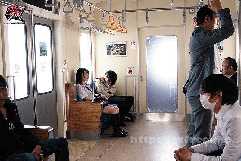 [HD][DASD-826] あの日、乗った電車で出会った美少女は、変質者を襲う痴女でした。 堀北わん - image DASD-826-10 on https://javfree.me