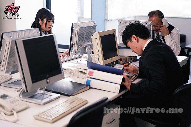 [HD][DASD-894] 新卒で入社した同期の彼女が俺の上司に寝取られ種付けプレスされていた。 辻さくら - image DASD-894-8 on https://javfree.me