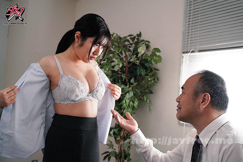 [HD][DASD-894] 新卒で入社した同期の彼女が俺の上司に寝取られ種付けプレスされていた。 辻さくら - image DASD-894-9 on https://javfree.me