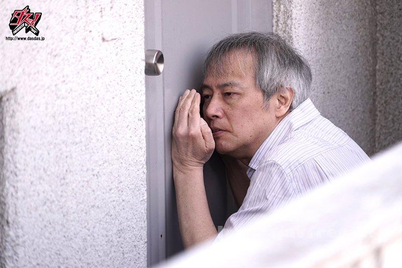 [HD][DASD-895] 隣人に俺の彼女が寝取られて。 「音に敏感。壁に呟くクレームおじさん」 七瀬アリス - image DASD-895-7 on https://javfree.me