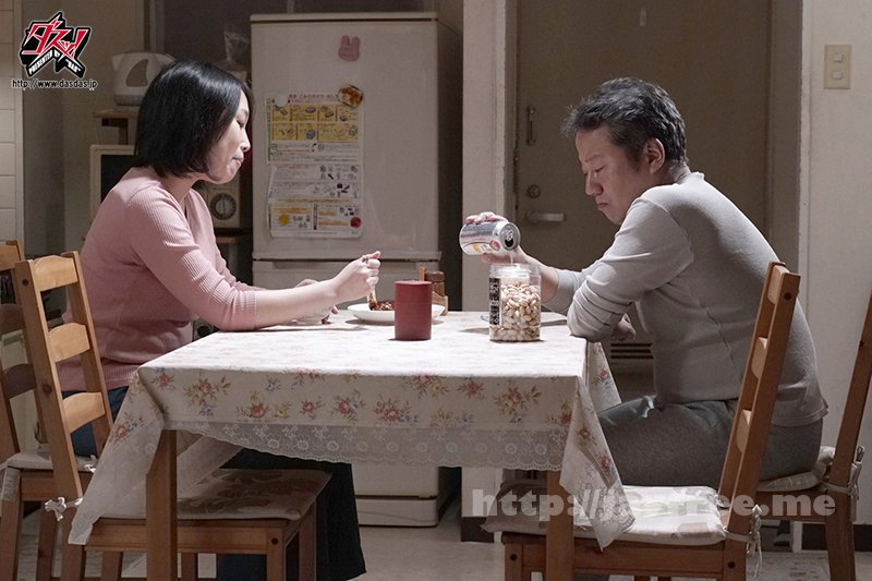 [HD][DASD-900] もうすぐ妻が帰ってきます。 美谷朱里 - image DASD-900-1 on https://javfree.me