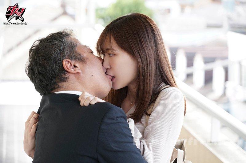 [HD][DASD-900] もうすぐ妻が帰ってきます。 美谷朱里 - image DASD-900-2 on https://javfree.me
