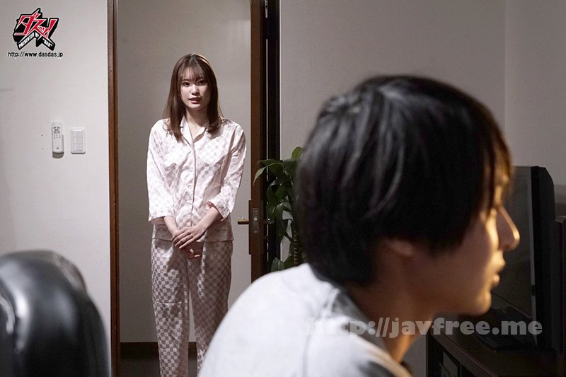 [HD][DASD-900] もうすぐ妻が帰ってきます。 美谷朱里 - image DASD-900-3 on https://javfree.me