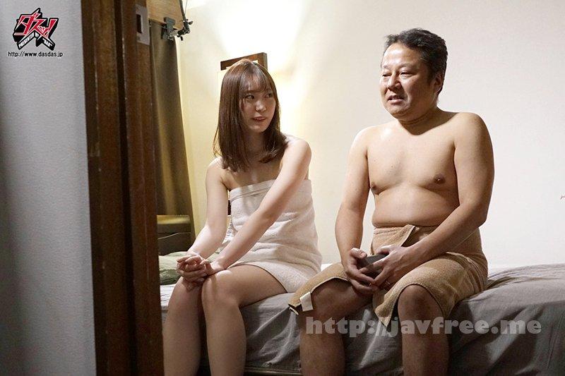 [HD][DASD-900] もうすぐ妻が帰ってきます。 美谷朱里 - image DASD-900-4 on https://javfree.me