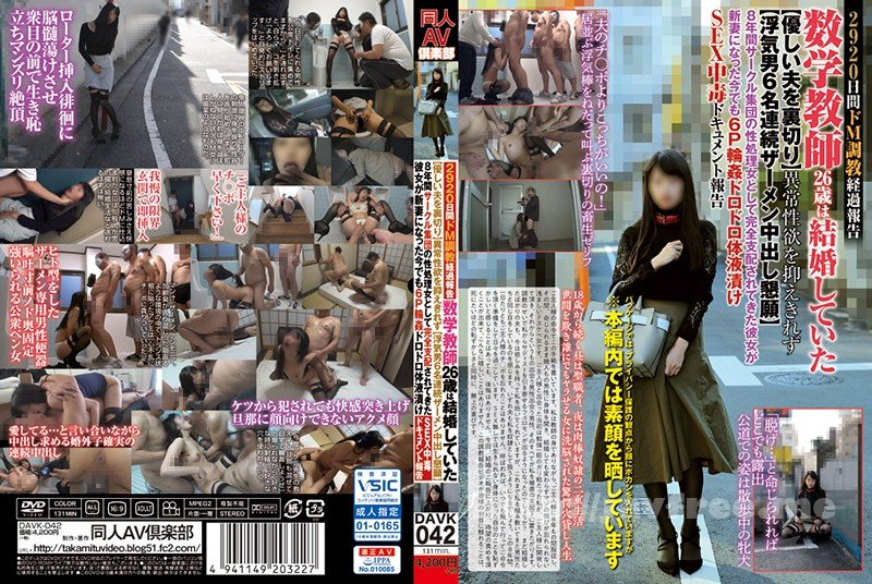 [SMBD-66][SMD-66] S Model 66 ~The Best of 真木今日子~ : 真木今日子 - image DAVK-042 on https://javfree.me