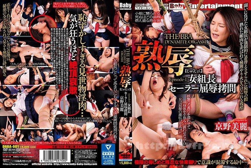 [HD][MILLE-011] みるふぃーゆコレクション - image DBBA-001 on http://javcc.com