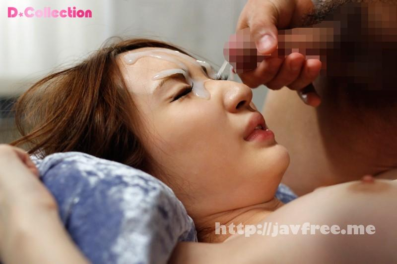 [DCOL 010] 薄ピンク乳首の美少女に一撃大量顔射 杏奈りか 杏奈りか DCOL