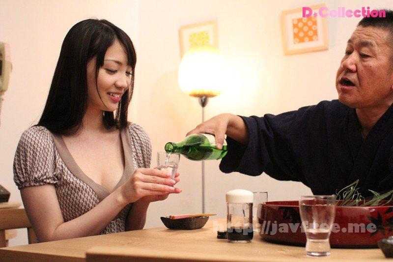 [DCOL-017] 10日で3度レイプされた人妻 鈴木心春 - image DCOL-017-7 on https://javfree.me