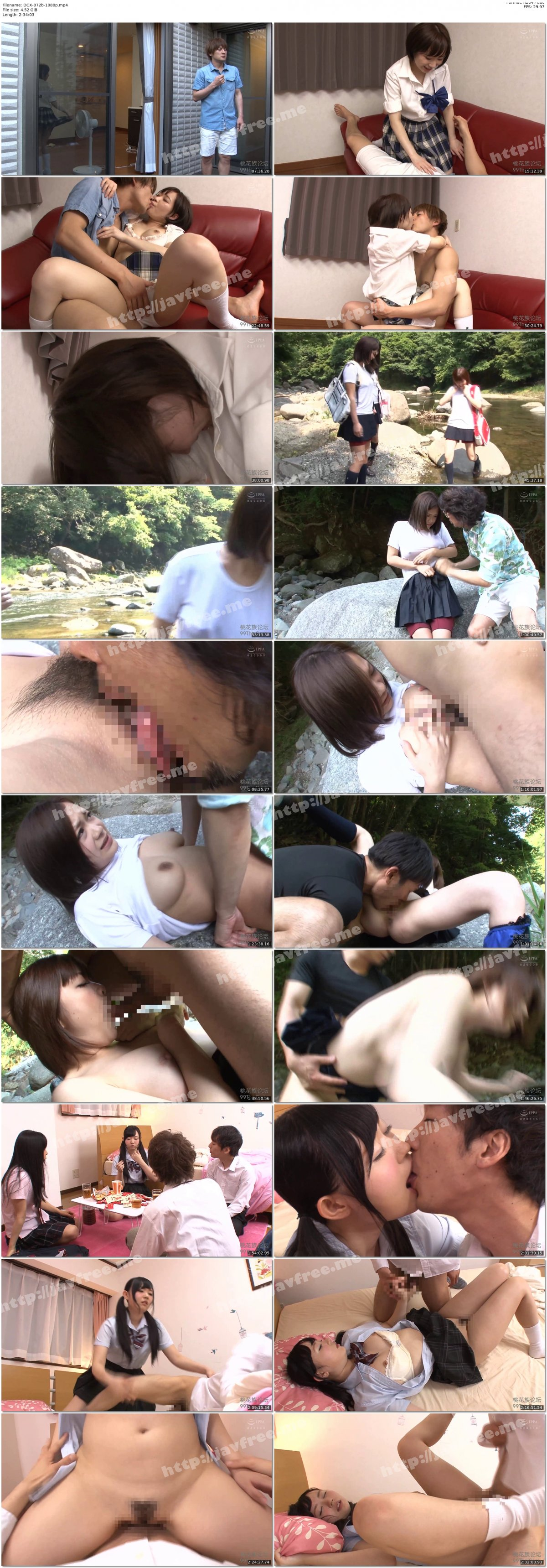 [HD][DCX-072] リアルドキュメントプラスBEST 03 - image DCX-072b-1080p on https://javfree.me