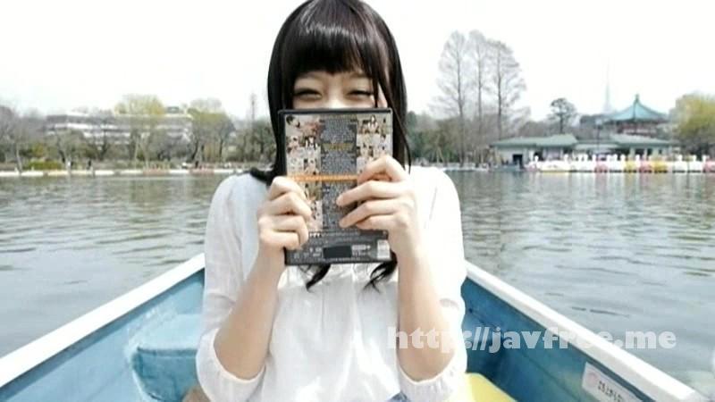 [DDB 269] 淫語彼女 浜崎真緒 浜崎真緒 DDB