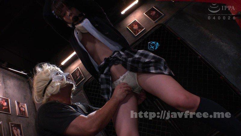 [HD][DDHH-023] 監禁 ~男の性奴○になった私~ 奏音かのん - image DDHH-023-3 on https://javfree.me