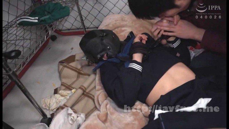 [HD][DDHH-026] 監禁部屋~歪んだ愛の202号室~ もなみ鈴 - image DDHH-026-1 on https://javfree.me