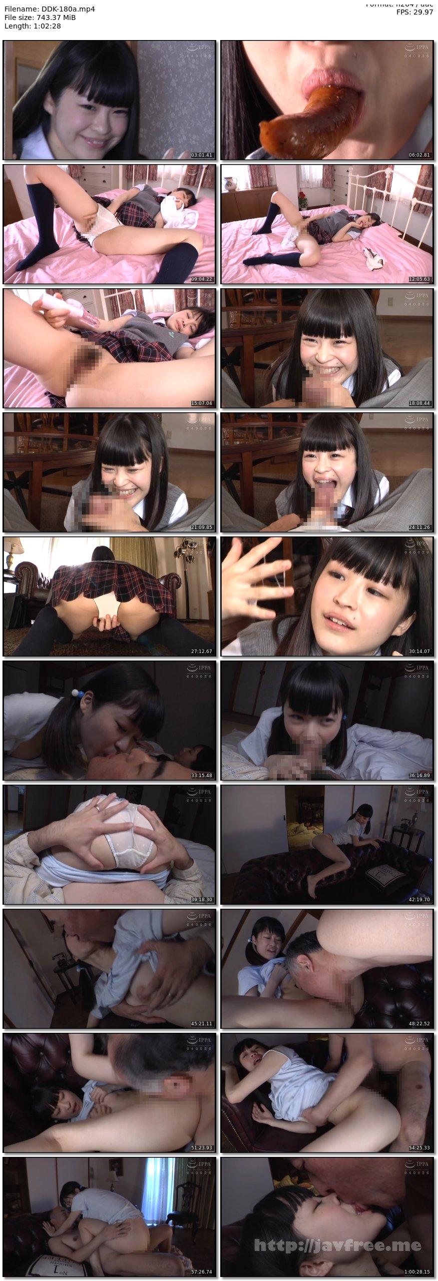 [DDK-180] 小悪魔な姪っ子たちが発情期で困っています! - image DDK-180a on https://javfree.me