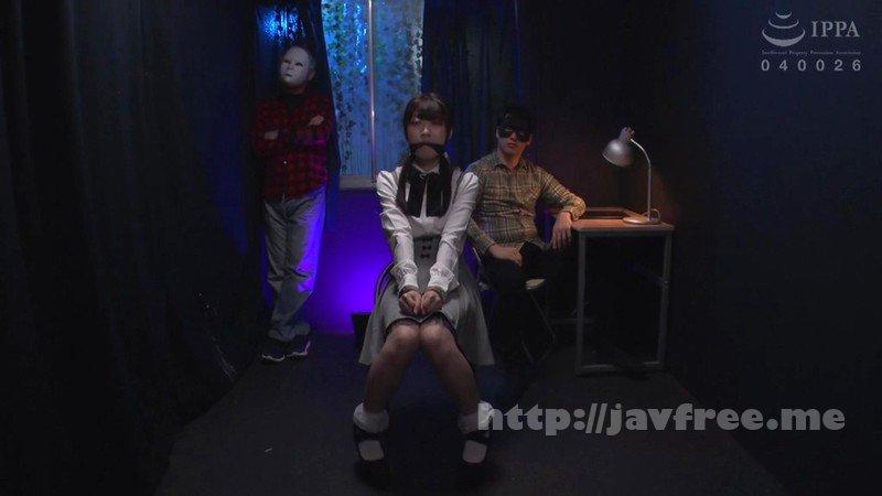 [HD][DDK-194] 有罪彼女 アイドルと逆恨みのファン達による処刑オフ会 笠木いちか