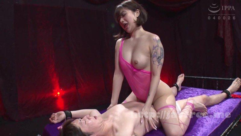 [HD][DDK-196] 淫乱性癖を持て余すドスケベ女にムチャクチャ犯●れる うららか麗