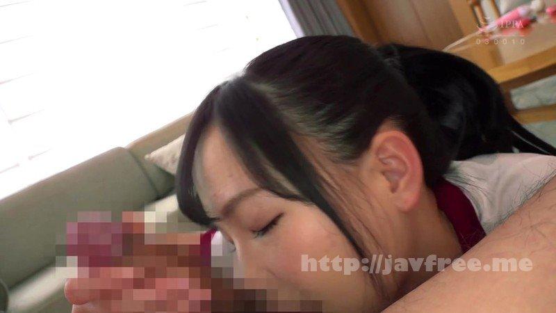 [HD][DFE-054] 娘に喰わせてもらってます。 工藤ララ - image DFE-054-14 on https://javfree.me