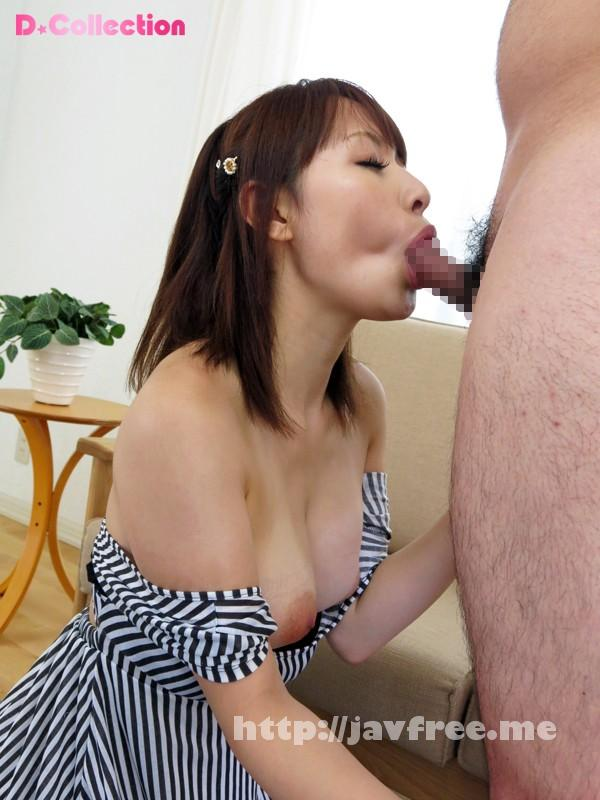 [HD][DGL-054] 渋谷ありす AVデビュー - image DGL-054-6 on https://javfree.me