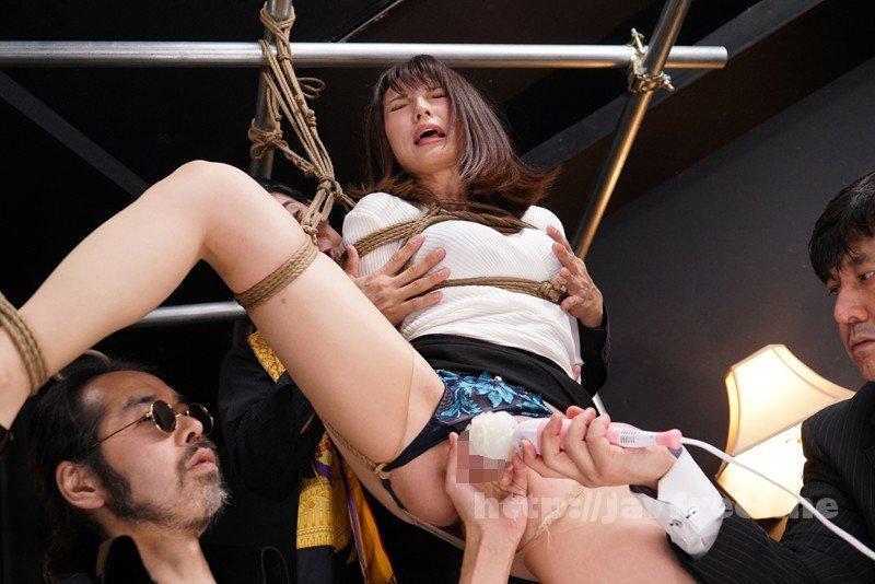 [HD][DGYA-001] 拷虐の潜入隷嬢 Episode-1:素顔が暴かれた瞬間に女はイキ狂う 森沢かな - image DGYA-001-5 on https://javfree.me