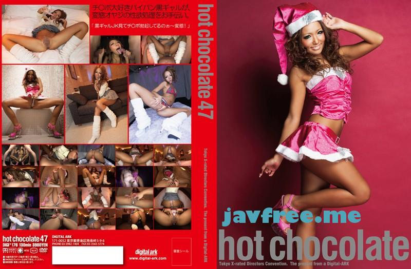 [DIGI-176] hot chocolate 47 - image DIGI-176 on https://javfree.me