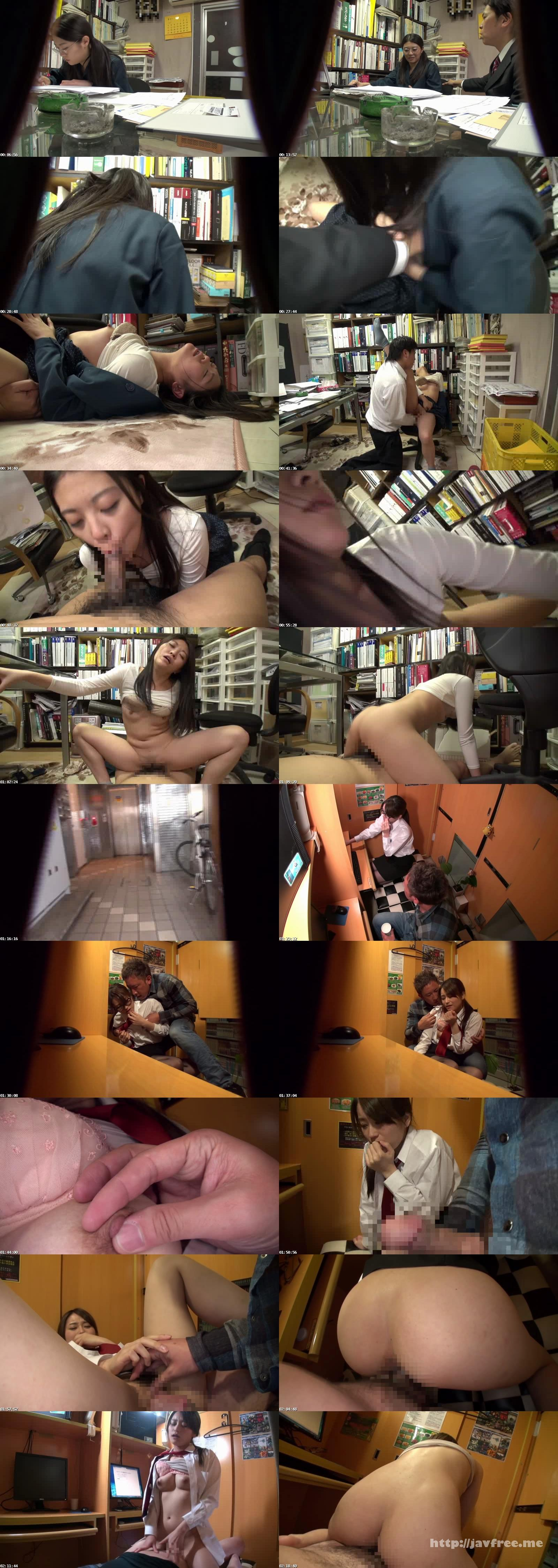 [DISM-035] 「街で見かけた地味女を強引に押し倒したらメガネが外れてイイ女に!?初めて体験する強引SEXの快感に我慢できずに騎乗位で腰をぐいんぐいんしはじめた」VOL.1 - image DISM-035a on https://javfree.me