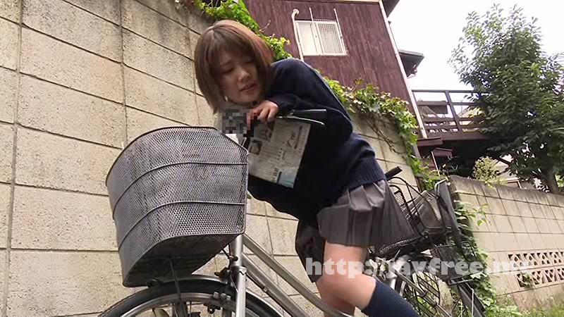 [DIY 022] 働き者JK 水樹心春 小鳥遊はる DIY