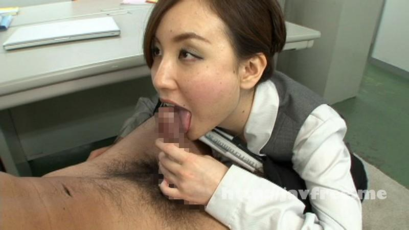 [DJSH-039] 猥褻な美熟女 マニアプレイSelection 冴島かおり 4時間 - image DJSH-039-1 on https://javfree.me