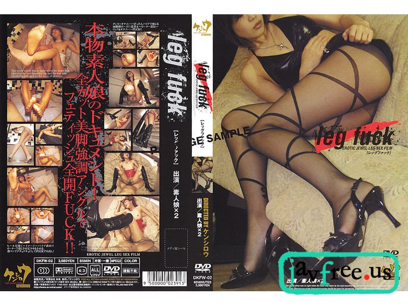 [DKFW-002] leg fuck [レッグファック] - image DKFW002 on https://javfree.me