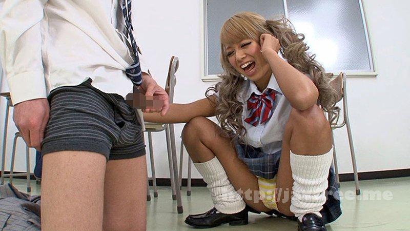 [HD][DKSB-125] 最近の女子○生たちは好奇心旺盛!?勃起チ●ポを見せたら積極的に色々とエッチなお手伝いをしてくれました。 - image DKSB-125-10 on https://javfree.me