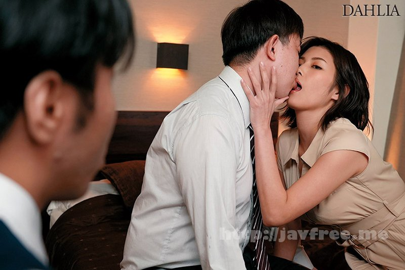 [HD][DLDSS-025] 「ねえ、ペニ舐めたい。」コンプライアンスを守れない。いつも冷静な職場の淫乱美人。美乃すずめ - image DLDSS-025-7 on https://javfree.me