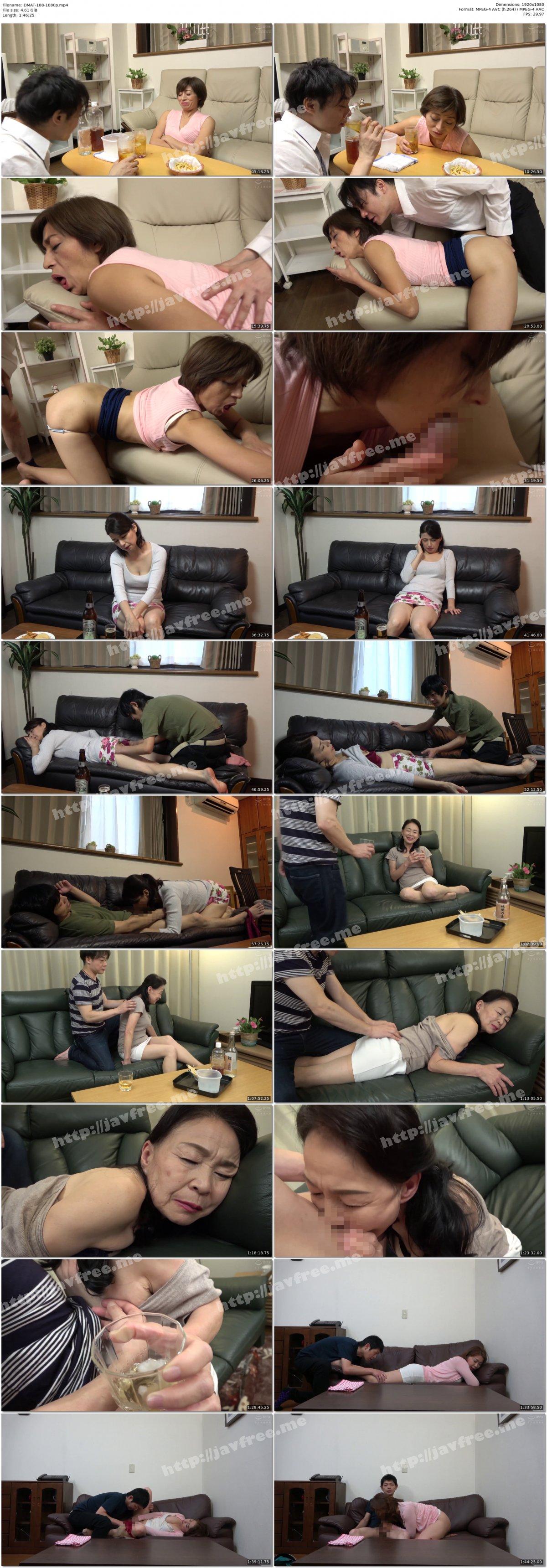 [HD][DMAT-188] 母を酔わせて猥褻マッサージ 異常な息子の主姦映像 - image DMAT-188-1080p on https://javfree.me