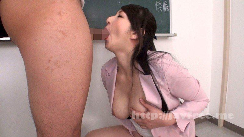 [HD][DMOW-171] 淫語先生とM男 3 二階堂ゆり