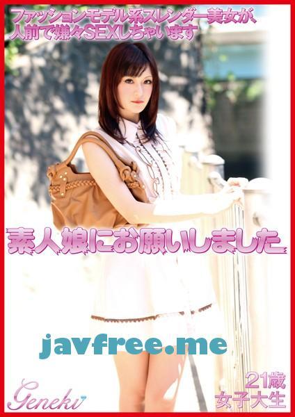[DMYJ-008] 素人娘にお願いしました。 21歳女子大生 - image DMYJ-008 on https://javfree.me