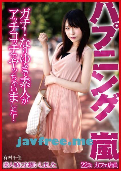 [DMYJ-011] 素人娘にお願いしました。 22歳カフェ店員 - image DMYJ-011 on https://javfree.me