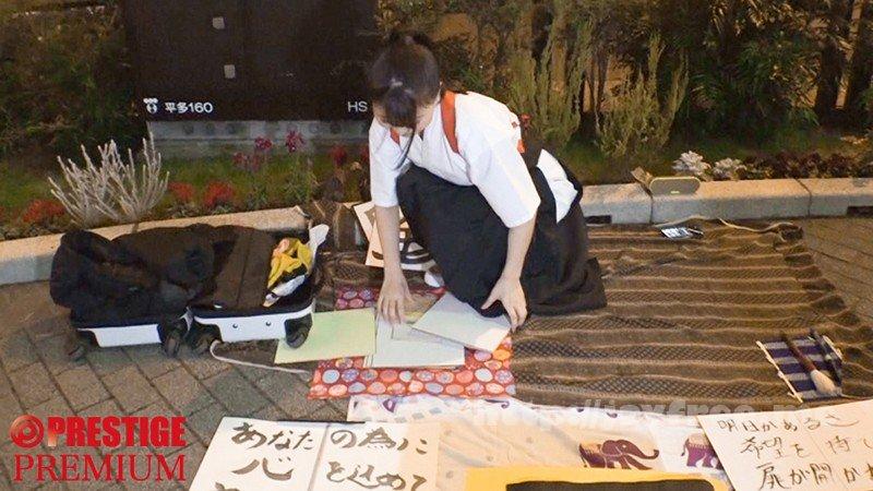 [DNW-077] 神イキ素人ガチナンパ 隠れヤリマンの生態調査 6 シロウト娘ナンパ狩り!! 11