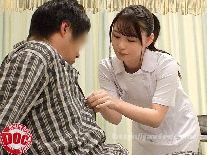 [HD][ZEAA-045] 兄嫁の母乳は飲み放題 羽月希 - image DOCP-199-11 on https://javfree.me