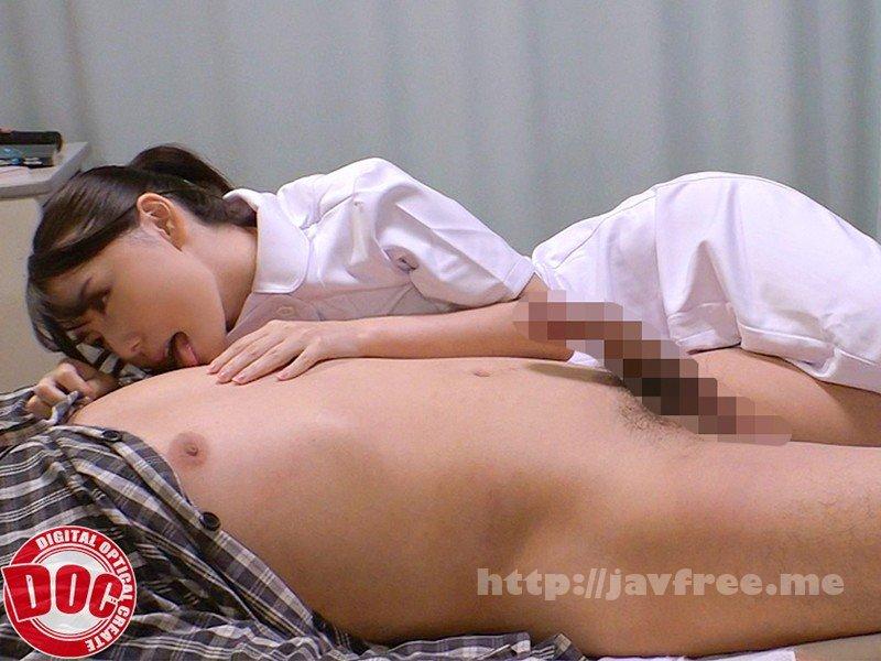 [HD][ZEAA-045] 兄嫁の母乳は飲み放題 羽月希 - image DOCP-199-12 on https://javfree.me