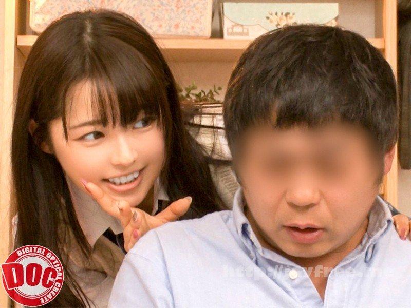 [HD][DOCP-202] すぐそばに彼女がいるのに、耳元で淫語をささやき小悪魔誘惑してくる彼女の妹。 - image DOCP-202-2 on https://javfree.me
