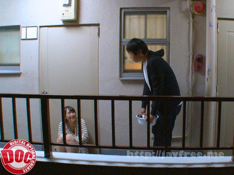 [HD][DOCP-203] 彼氏と喧嘩し締め出された隣人の薄着姿があまりにもエロいので… Vol.2 - image DOCP-203-1 on https://javfree.me