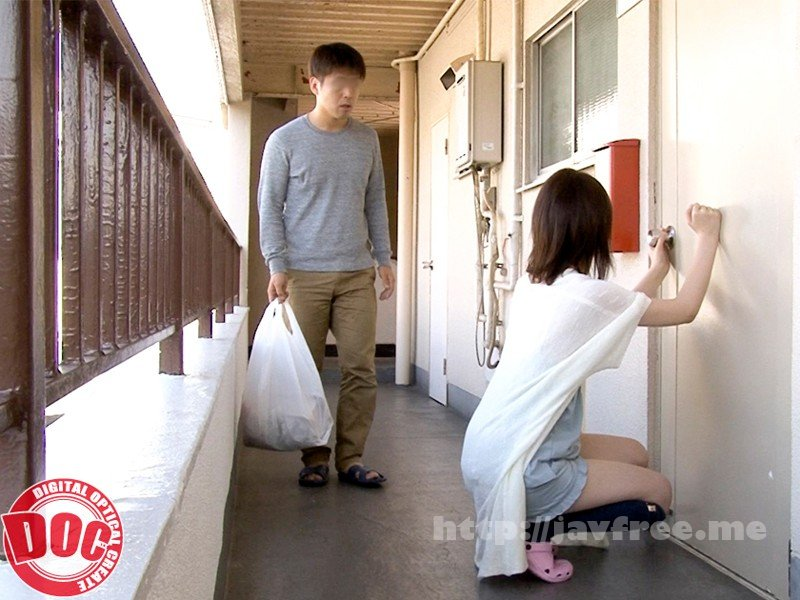 [HD][DOCP-203] 彼氏と喧嘩し締め出された隣人の薄着姿があまりにもエロいので… Vol.2 - image DOCP-203-6 on https://javfree.me