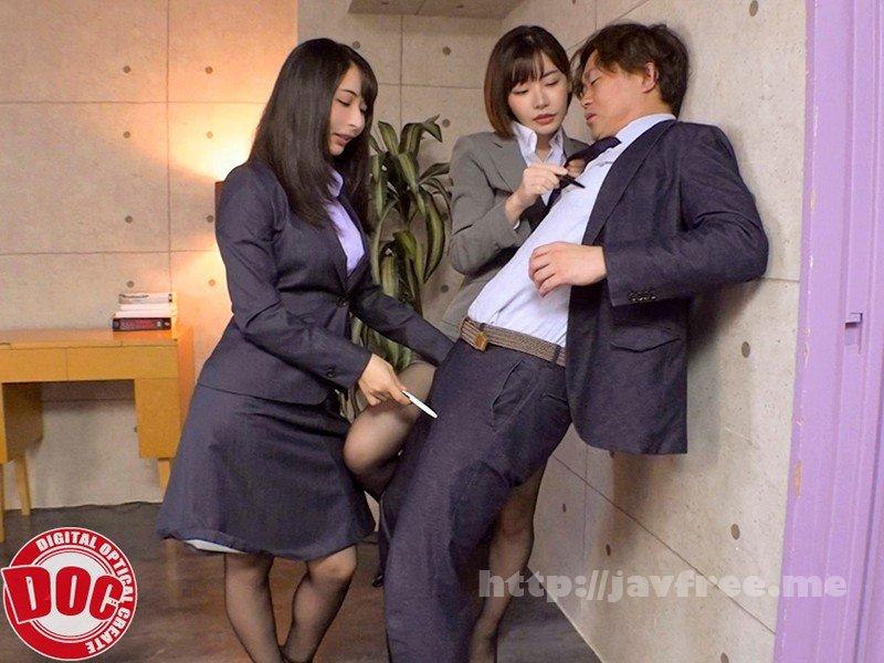 [HD][DOCP-204] アナタは黙って寝てなさい! 私たちが乳首でヌいてあげるっ!!