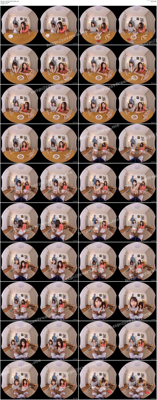[DOCVR-008] 【VR】超どストライクすぎる女友達2人と宅飲みから川の字で寝ることに!?宅飲みでエロ盛り上がり、興奮したまま3人で寝ると両サイドのエロ美しすぎる寝相!ボクは眠れず興奮していると目を覚ましたエッチな二人と…夢の密着ハーレム3P連続中出しSEX!2 - image DOCVR-008a-1080p on https://javfree.me