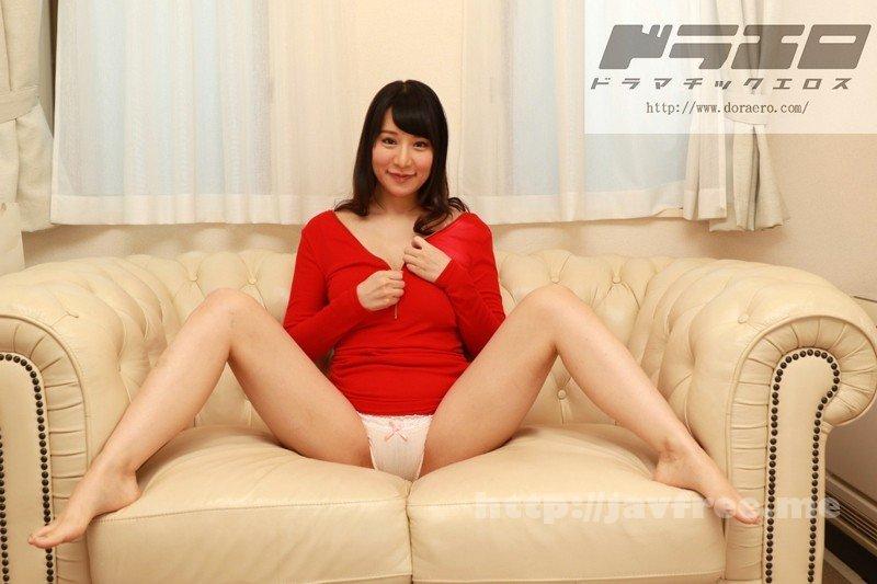 [HD][DOER-007] 女優レッスン 山内ちえ22歳 私を女優にしてくれますか? - image DOER-007-12 on https://javfree.me