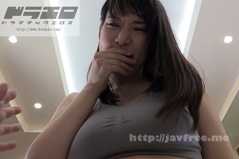 [HD][DOER-007] 女優レッスン 山内ちえ22歳 私を女優にしてくれますか? - image DOER-007-18 on https://javfree.me