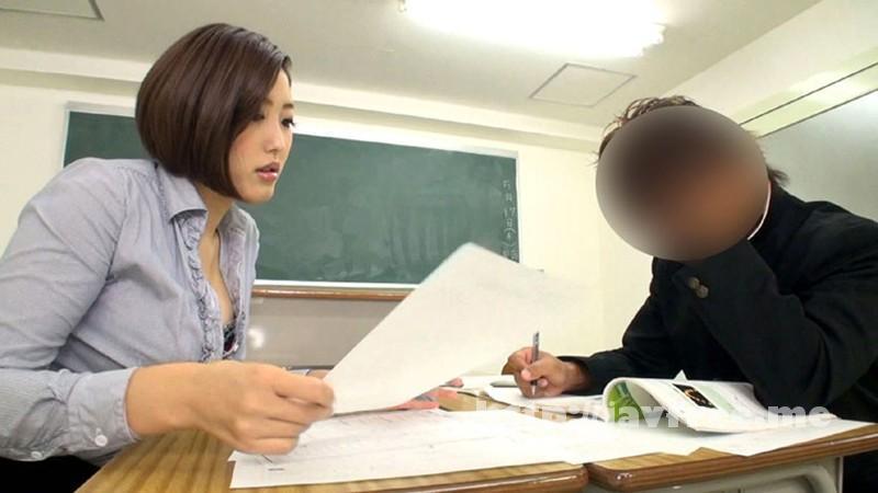 [DOHI-025] 未婚で彼氏もいないアラサー女教師は、溜まった欲求不満を男子生徒の生チ○ポで解消している! - image DOHI-025-8 on https://javfree.me