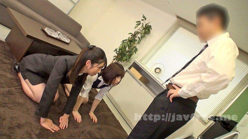 [HD][DOHI-064] 「許して下さい…」必死になって謝罪する女たちの土下座尻にバックからチ○ポをねじ込む高速激ピストン生ハメ制裁中出し! - image DOHI-064-1 on https://javfree.me