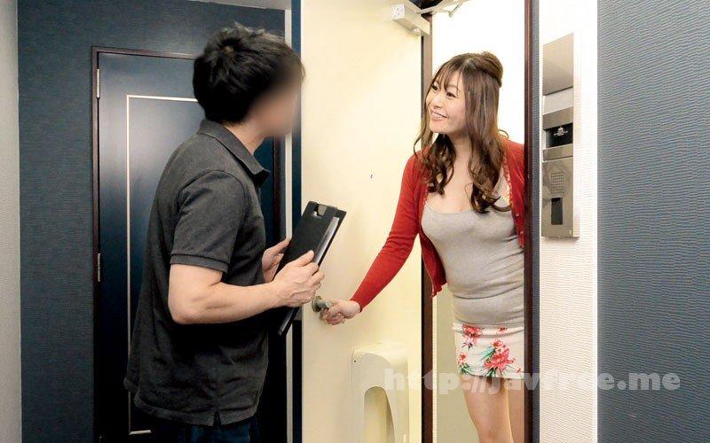 [HD][DOKI-006] 最近、妻がご近所付き合いに一生懸命で…夫が部屋の中にいるのに、マンションの玄関、廊下で不倫するエロ妻